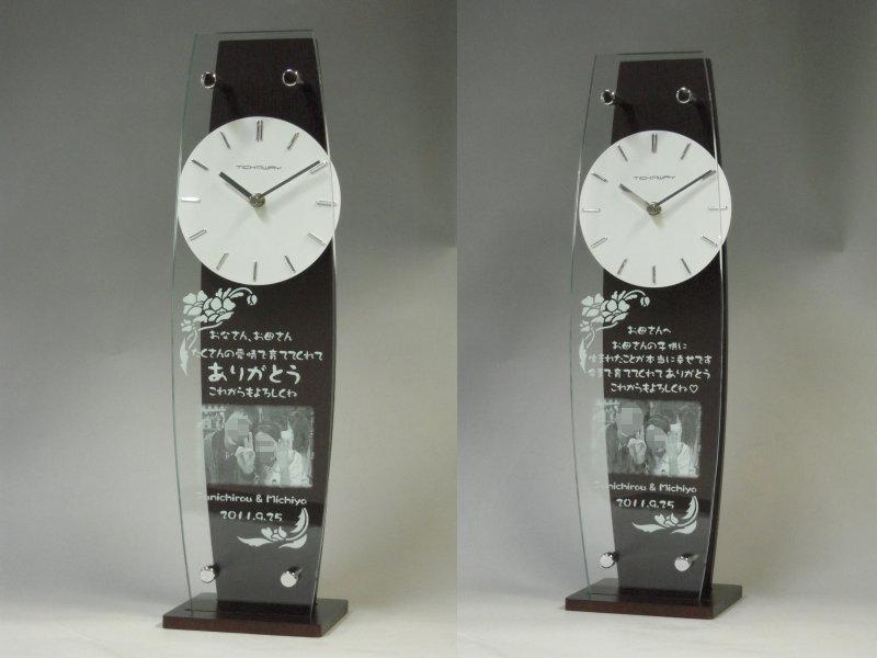 ブライダル振り子時計33