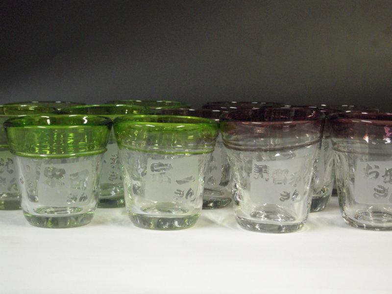 赤と緑の名入れ焼酎グラス9