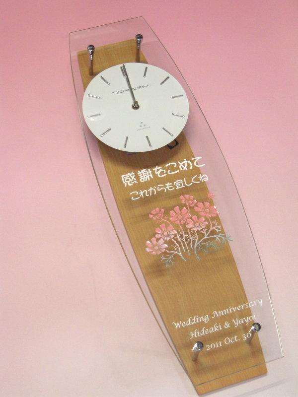 ブライダル振り子時計にコスモス30
