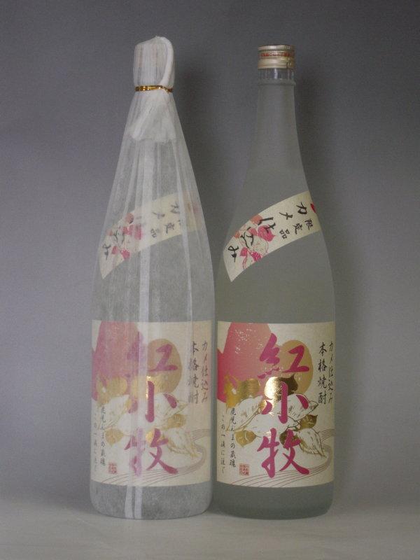 白いボトルのブライダルメッセージ焼酎51