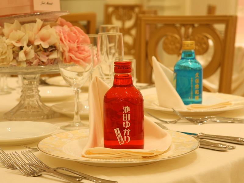 席札焼酎「海童祝の赤」と「福金山」