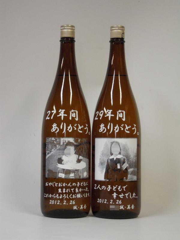 ブライダル両面彫りの焼酎48