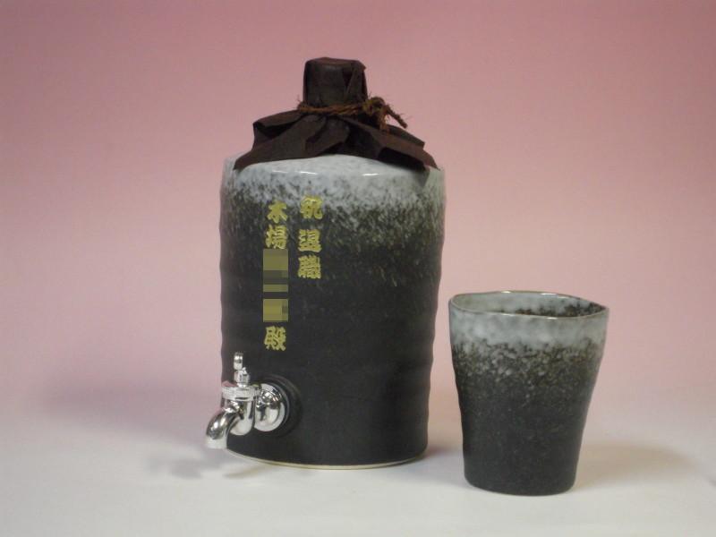 退職祝いの焼酎サーバー3