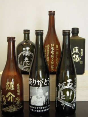 message-shochu