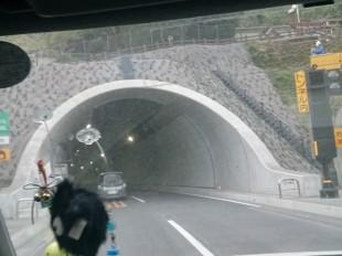 新武岡トンネル