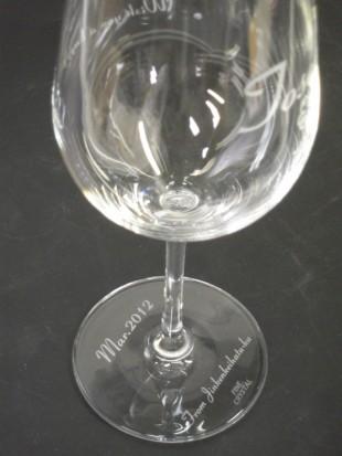 退職祝いのワイングラス2