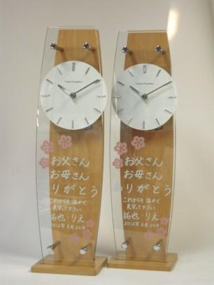 ブライダル直筆メッセージの時計26