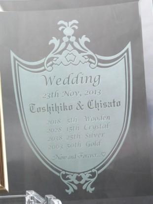 結婚記念フォトフレーム21