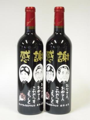 ブライダルワイン似顔絵2