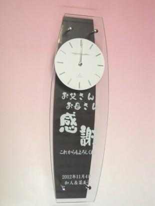 ブライダル時計8