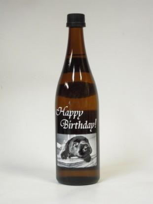 誕生日祝い焼酎2