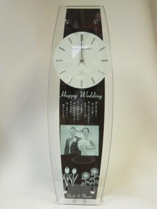 結婚記念時計2