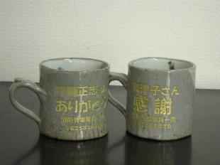感謝のマグカップ