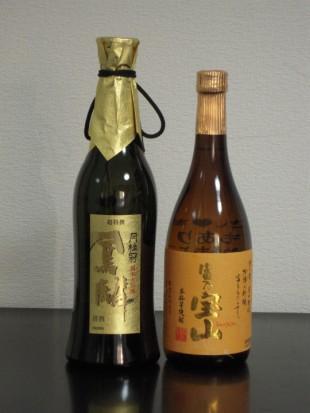メッセージ日本酒