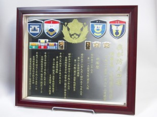 自衛隊の退官記念