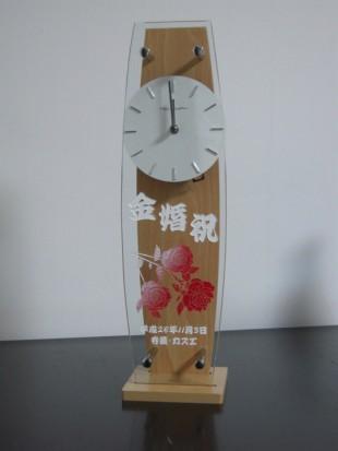 金婚祝いの振り子時計バライラスト