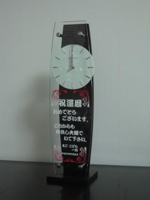 還暦祝いの時計