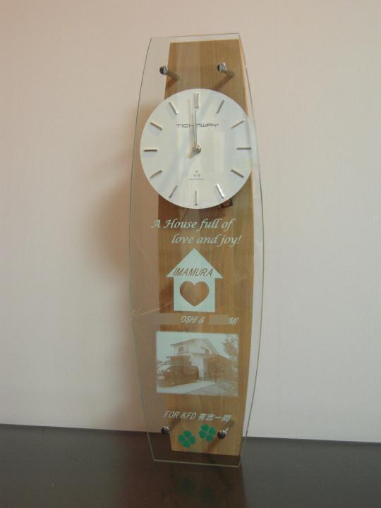 新築祝いの時計