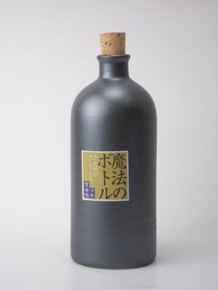 魔法のボトル黒