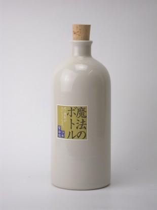 魔法のボトル白