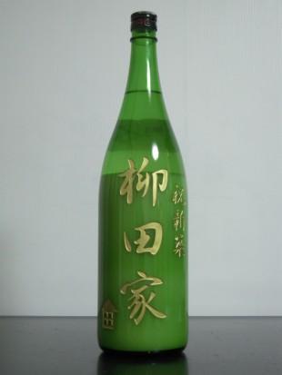 新築祝いの日本酒