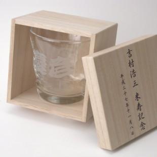 焼酎グラス用桐箱