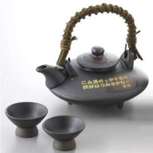 黒千代香「帝秀窯」