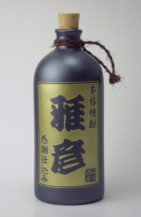 魔法のボトル黒「浮き彫り」