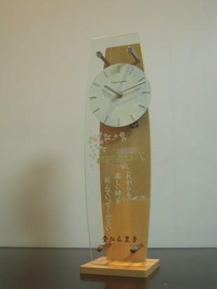金婚式のプレゼント時計