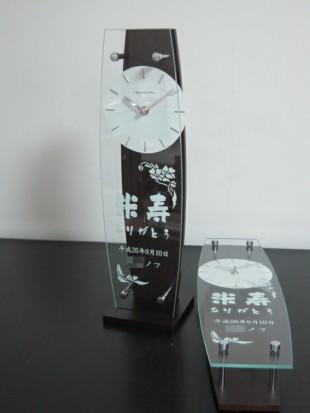 米寿の時計