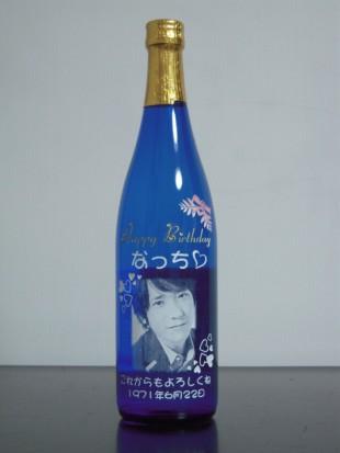 二宮ファンの誕生日プレゼント