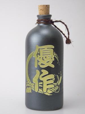 名入れ魔法のボトル