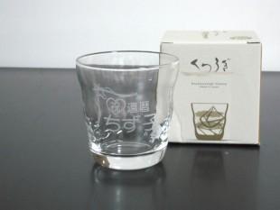 還暦祝いの焼酎グラス
