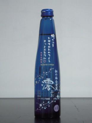日本酒を誕生日にプレゼント