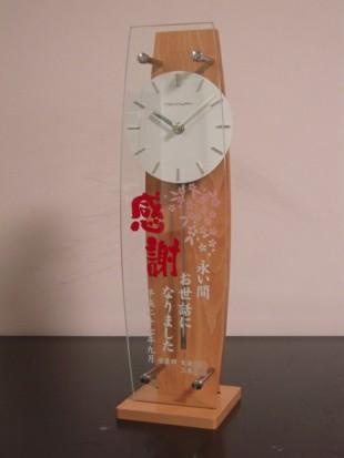 退職祝の時計