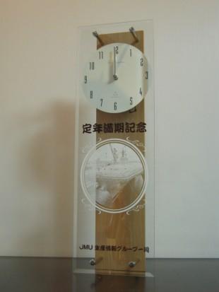 定年退職記念の時計