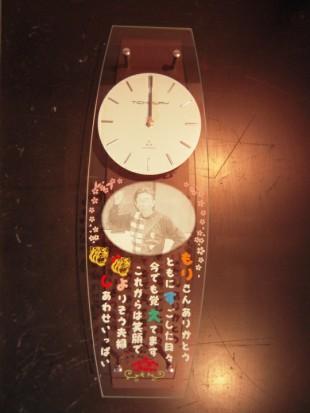 退職祝の写真入り時計