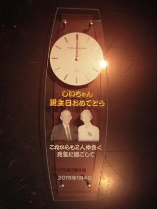 おじいちゃんへの振り子時計