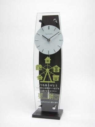 観覧車デザインの時計