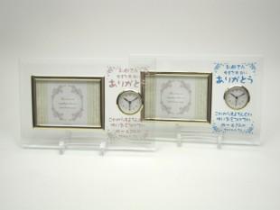 フォトフレームタイプの時計