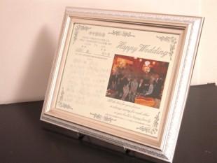 結婚祝いの鏡の誓約書