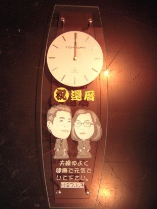 還暦祝いの似顔絵入り時計