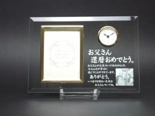 時計付きフォトフレーム写真彫り