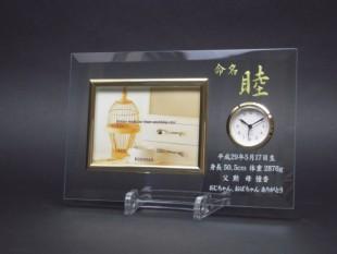 出産内祝いの時計付き写真立て