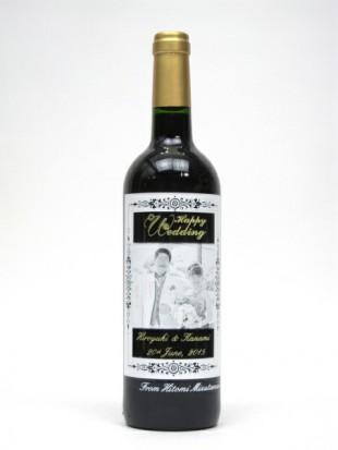 結婚祝いのワイン