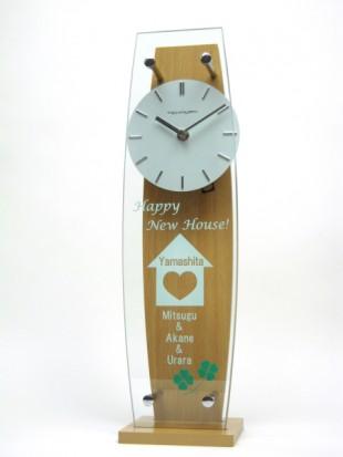 新築祝いの置き時計