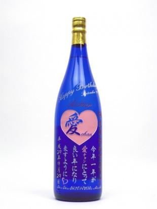 女性にお酒のプレゼント