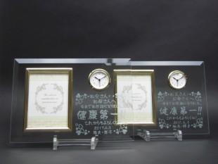 時計付きのフォトフレーム