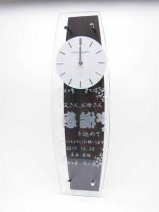 メッセージ入りの時計