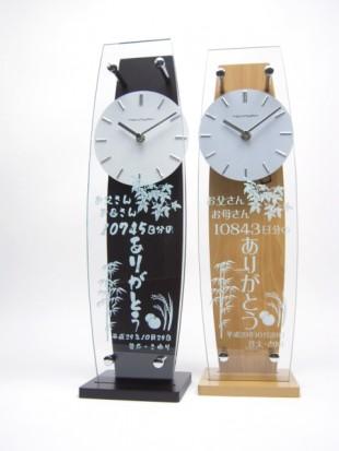 オリジナルデザインの時計